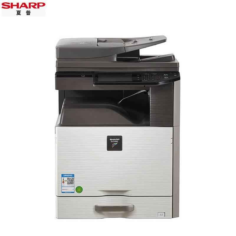 夏普 DX-2508NC 彩色A3激光一体机打印机复合机复印机(含输稿器 )标配+单层纸盒 (单位:台)