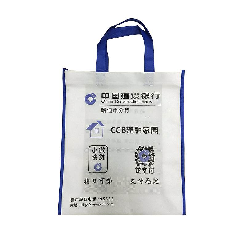 科吉达JJL0721手提60万元无纺布取款袋银行印制多彩40*36*10cm(个)5千个起印