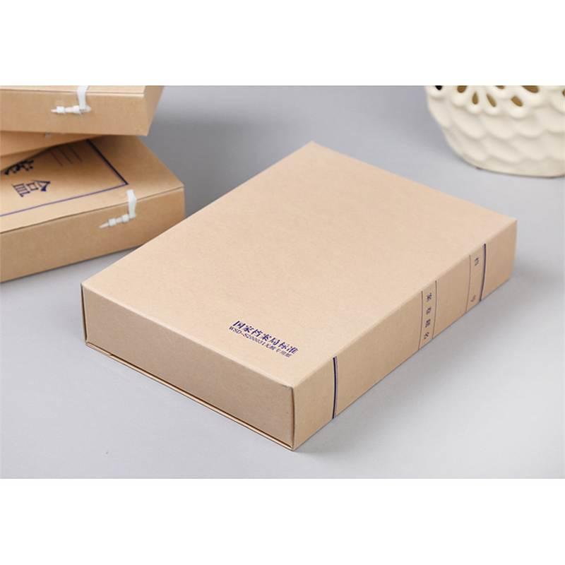 燕赵万卷5942-665牛皮纸档案盒黄色(只)