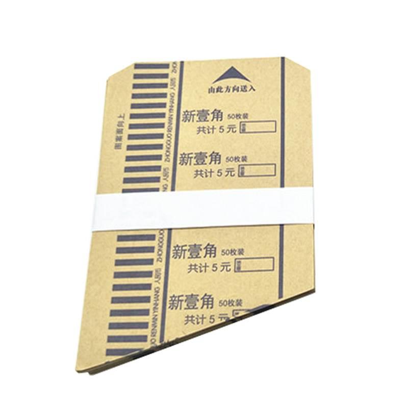 腾立达 硬币包装纸壹角5000张/箱 (箱)