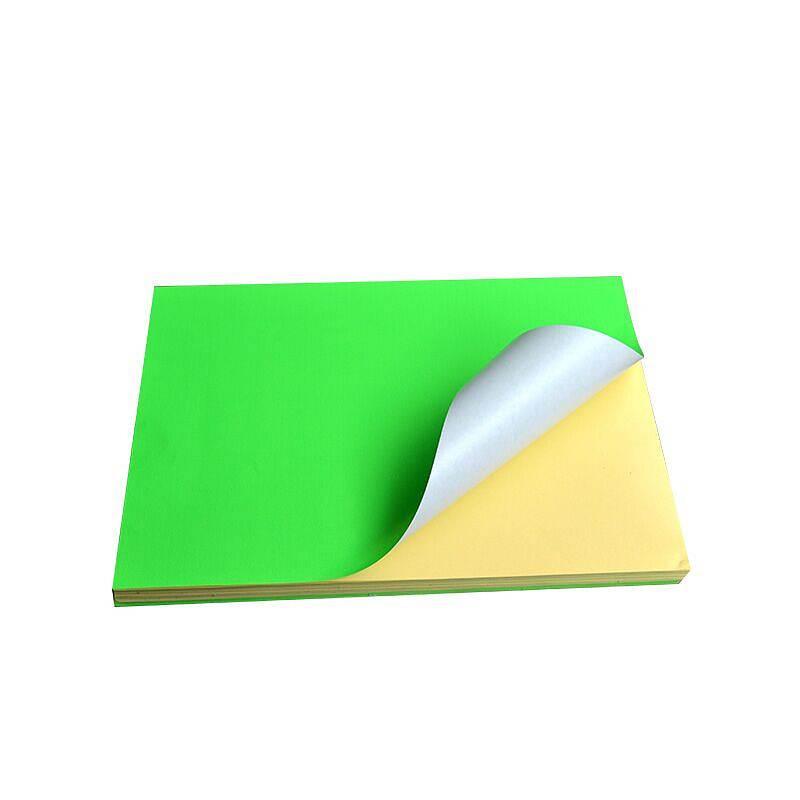 国产 A4彩色 不干胶打印纸,50张/包(单位:包)