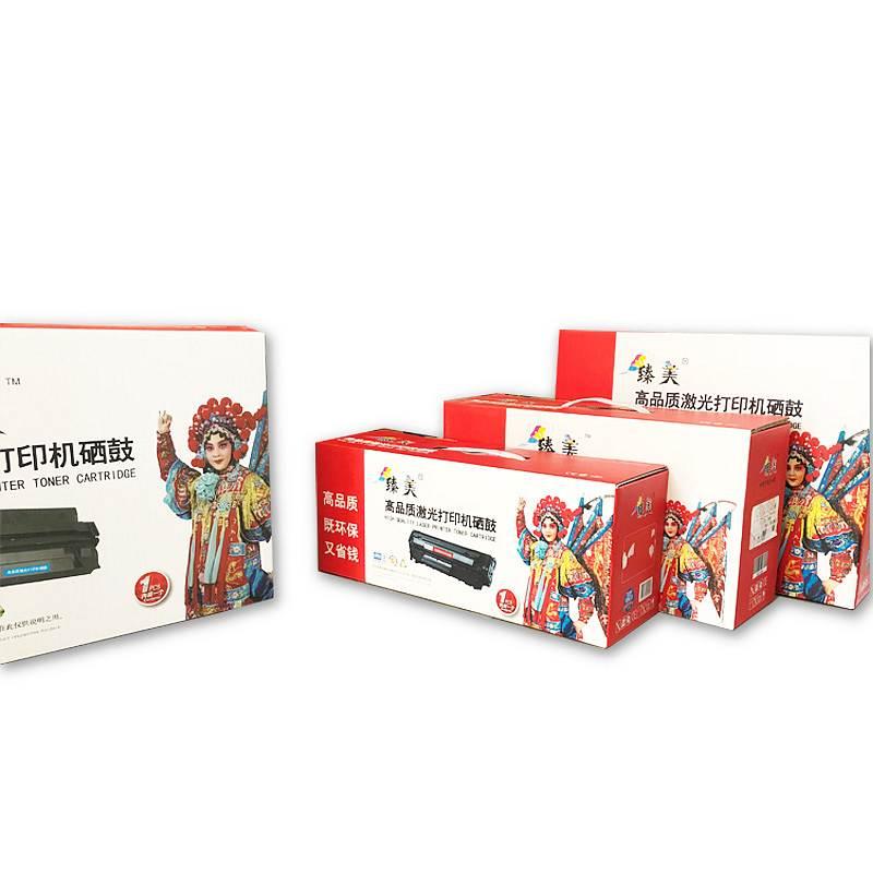 臻美 理光111 墨粉盒  适用机型:理光SP100C/100U/110SUQ/111SF(计价单位:只)