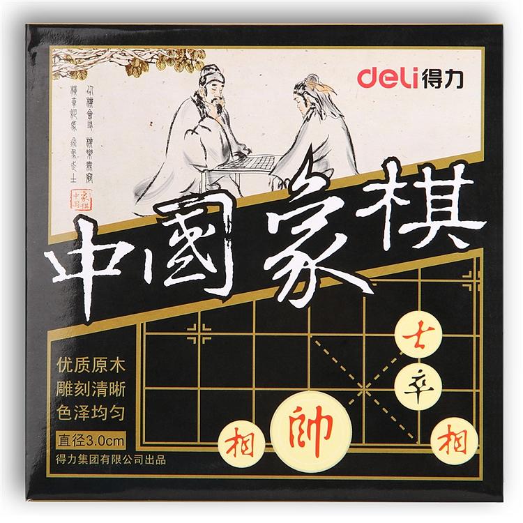得力 9565 中国象棋 (单位:盒) 白